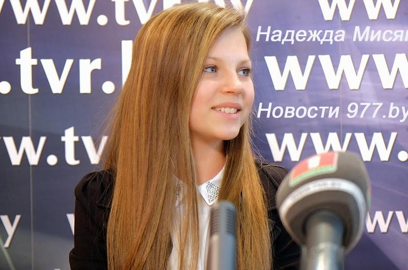 Надежда Мисякова Евровидение 2014