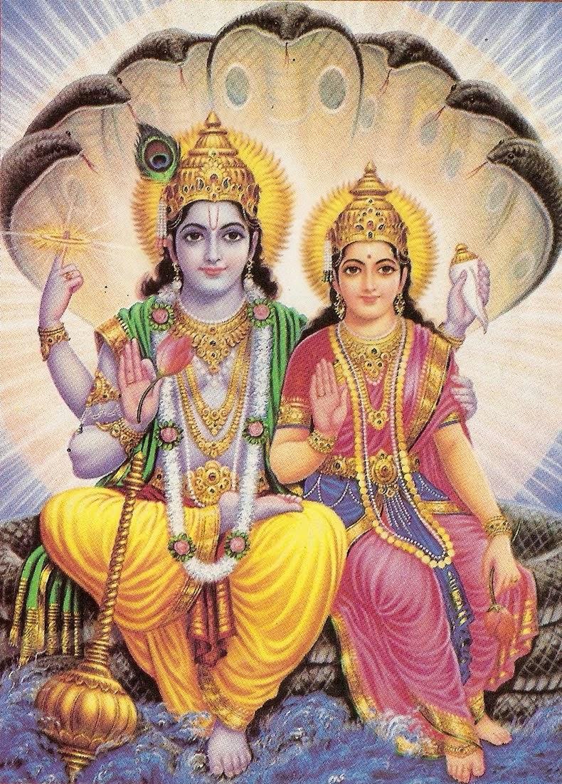 Download SRI LAKSHMI NARAYANA