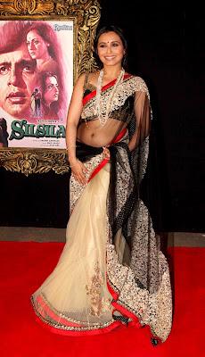 Rani Mukherjee   Show In Saree