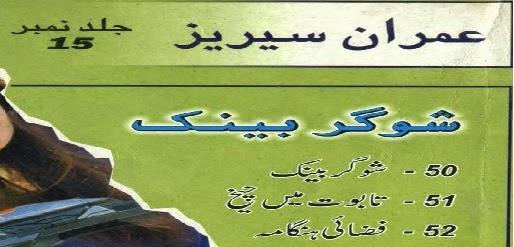 http://books.google.com.pk/books?id=LPGyBAAAQBAJ&lpg=PP1&pg=PP1#v=onepage&q&f=false