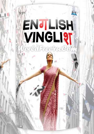 Cover Of English Vinglish (2012) Hindi Movie Mp3 Songs Free Download Listen Online At worldfree4u.com