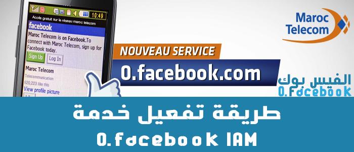 0.Facebook IAM