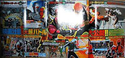 Super Hero Taisen: Riders vs Sentai Starts