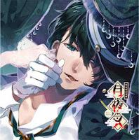 Tsukiyasha Vol.3