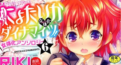 にょたいか ダイナマイツ! 第01-06巻 [Nyotaika Dynamites! vol 01-06] rar free download updated daily