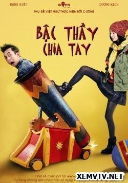 Bậc Thầy Chia Tay - The Breakup Guru