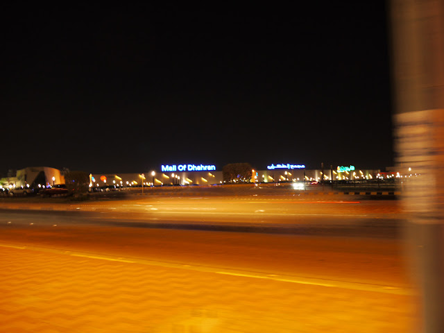 Dhahran Mall from a  moving car