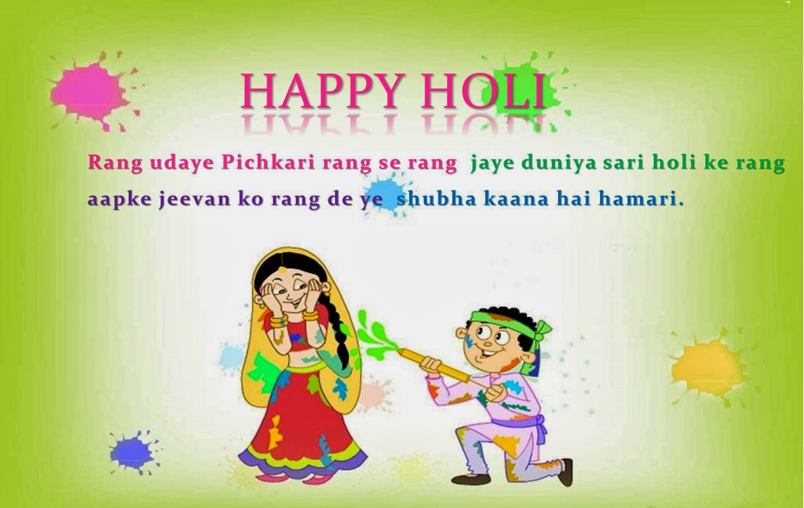 Educate all universities holi festival of colours 2015 we also listed best hd wall papers for happy holi 2015 happy holi 2015 sms greetings quotes in english and hindi language kristyandbryce Image collections