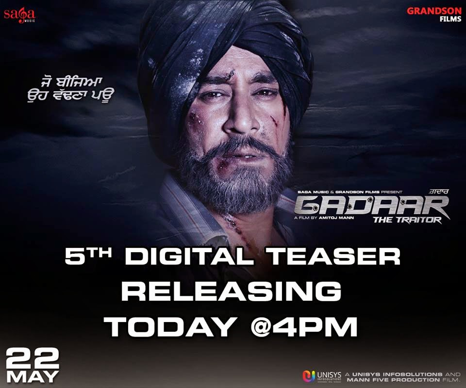 watch new movie gadar the traitor of harbhajan mann all details and poster of gadar the traitor