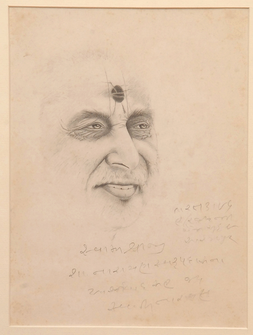 realistic portrait drawing by Sadhu Amrutvadandas of BAPS