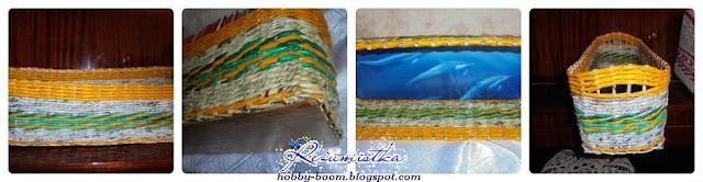 коробка плетеная для журналов и газет