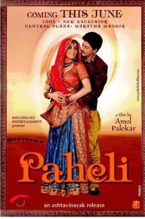 Paheli 2005 Hindi BRRip 480p 400mb