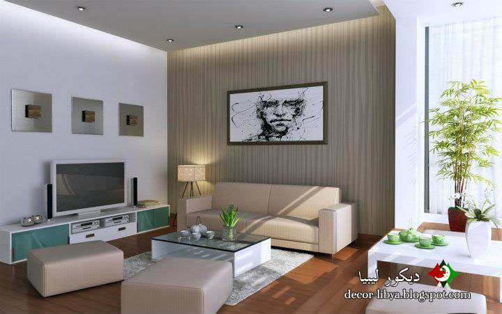 for Best indian home decor blogs