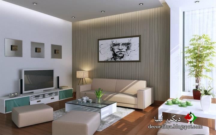 for Dekorationsideen wohnzimmer