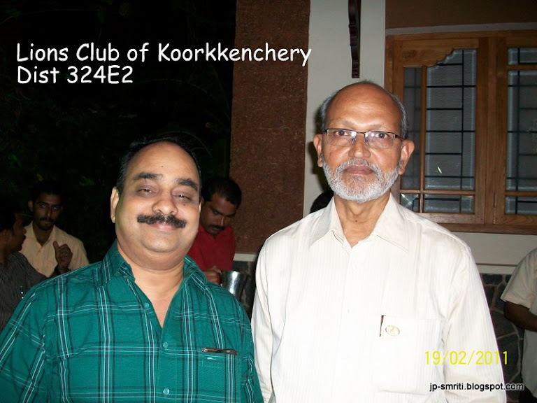 LIONS CLUB OF KOORKKENCHERY