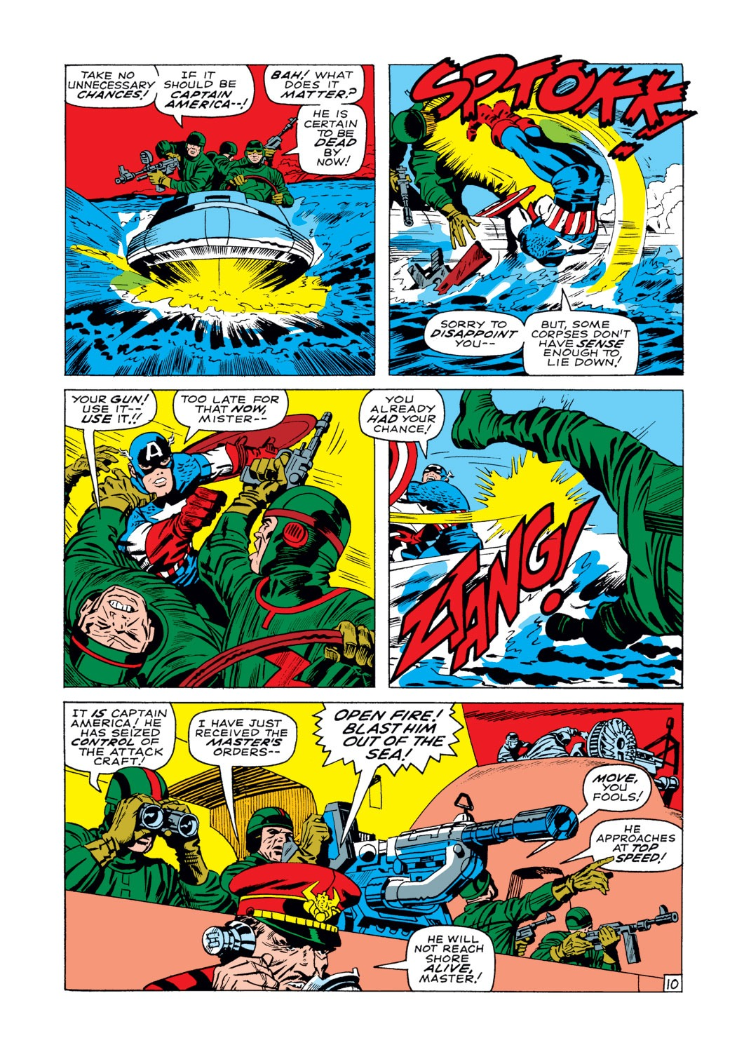 Captain America (1968) Issue #103 #17 - English 11