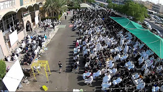 الحسينية العباسية في المنصورية الكويت