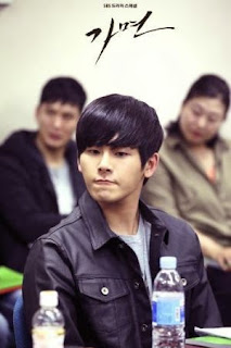 Sinopsis Drama Korea Mask 2015 Episode Lengkap