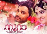 To Noora with Love (2014) Malayalam Movie Watch Online