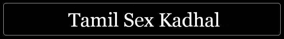 Tamil sex kathal