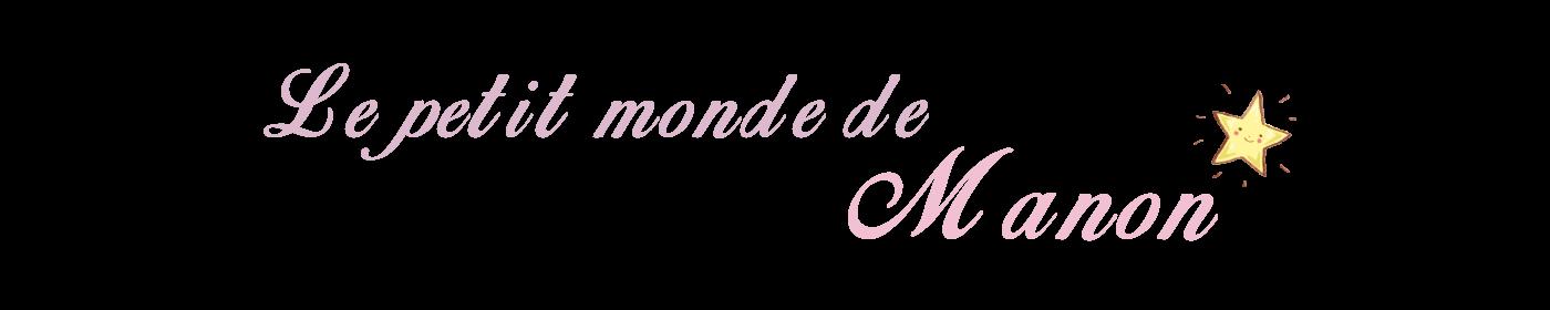 Le Petit Monde De Manon