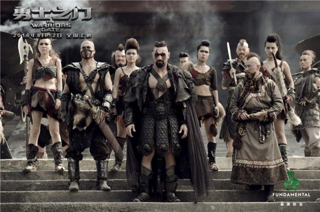 Hình ảnh phim Cổng Chiến Binh