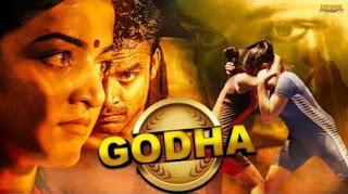 Godha 2019 Hindi Dubbed HDRip | 720p | 480p