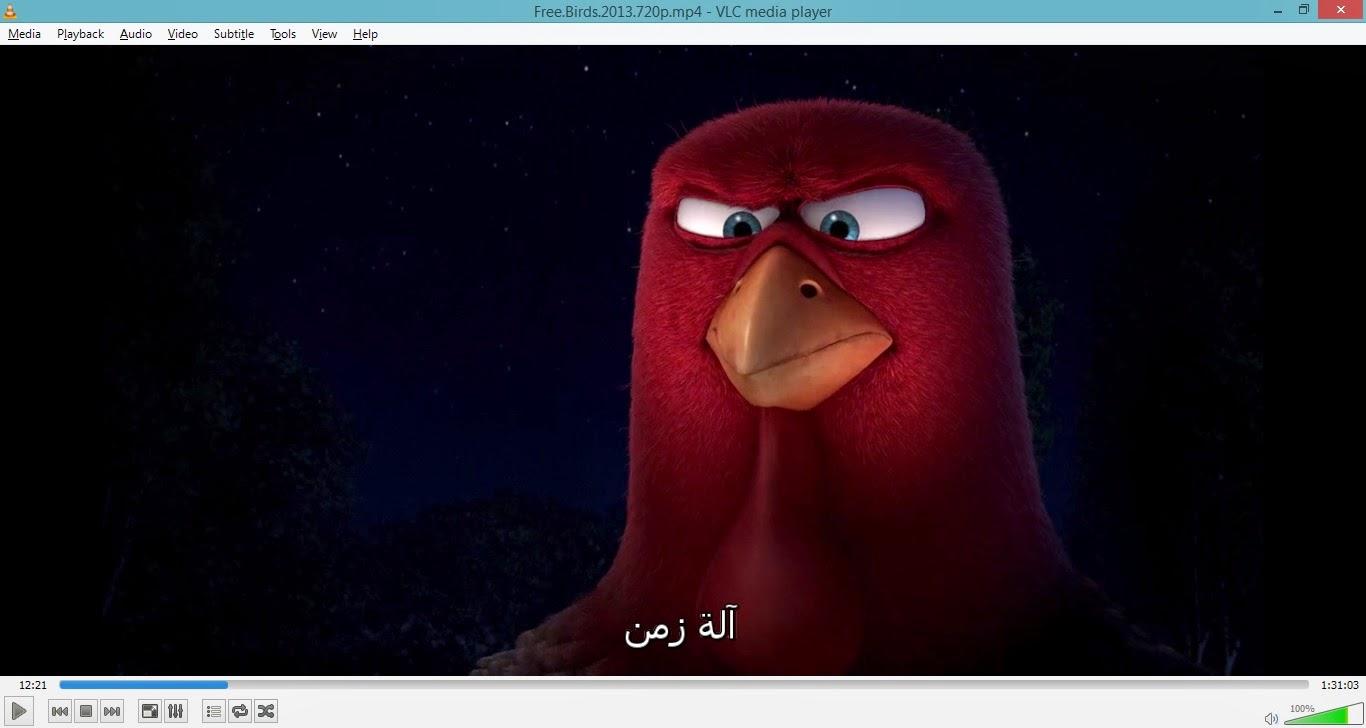 موقع subscene لتحميل ترجمه الافلام  لجميع اللغات