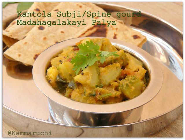 Namma saviruchi karnataka dishes this vegetable is called madahagalakayi in kannada is not bitter in taste but it tastes more like forumfinder Choice Image