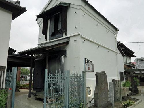 Tsuchiura Machikado Kura Daitoku Area, Ibaraki.