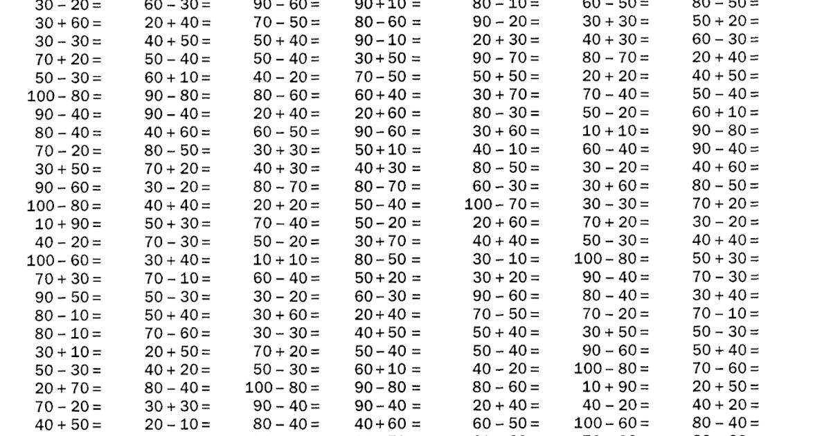 задания для 2 класса по математике фото