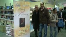 معرض الكتاب الذى أقيم بالقاهرة يوم 23\1\2013ف