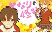 Dibujos Anime y Manga