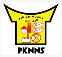 Jawatan Kosong (PKNNS) Perbadanan Kemajuan Negeri Sembilan