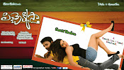 Pichekkistha movie hot wallpapers-thumbnail-2