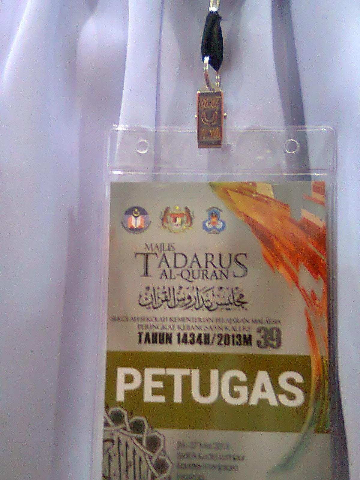 MTQSS '13