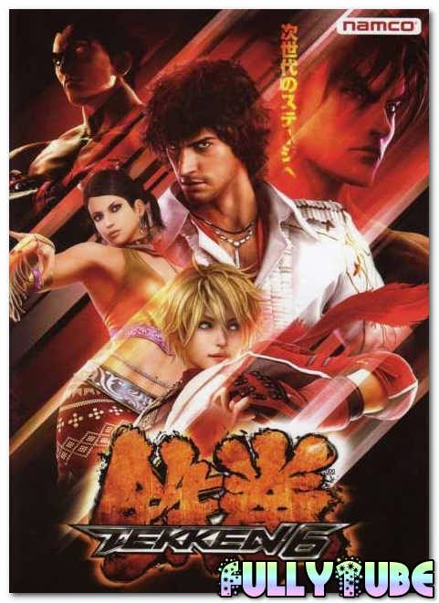 Tekken 6 PSP Version