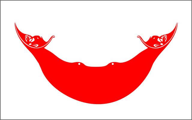 Croissant magique Flag_of_Rapa_Nui,_Chile