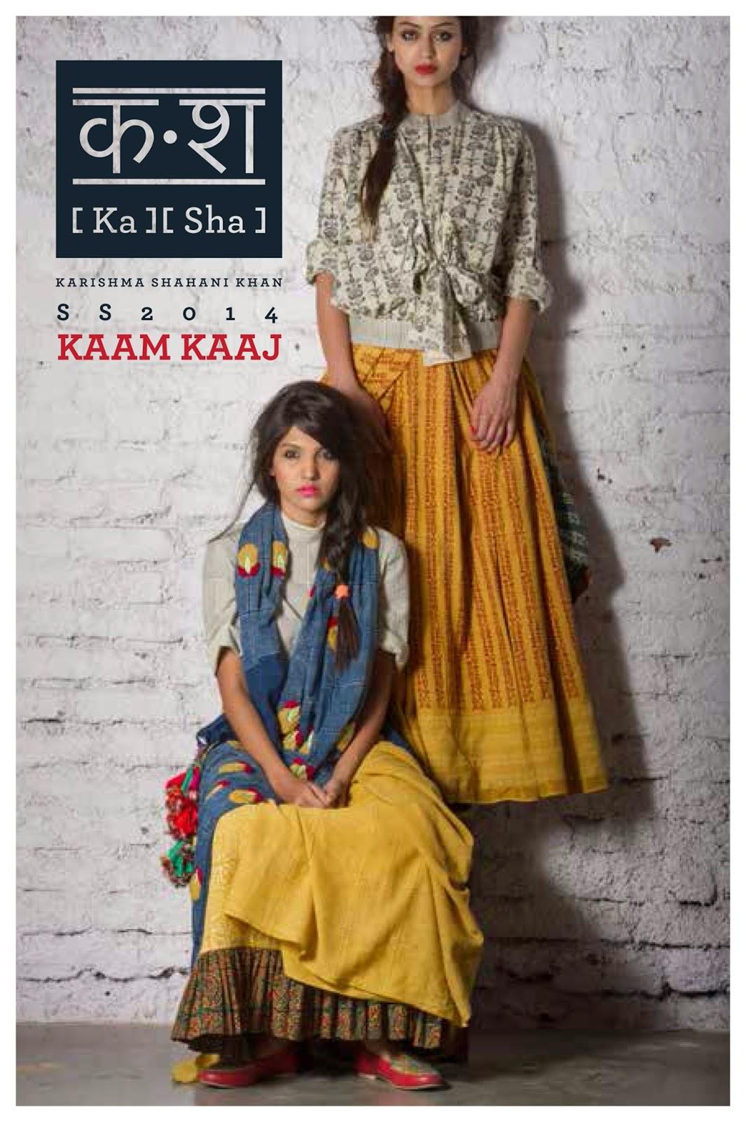 aam Kaaj by Ka Sha in words by Karishma Shahani