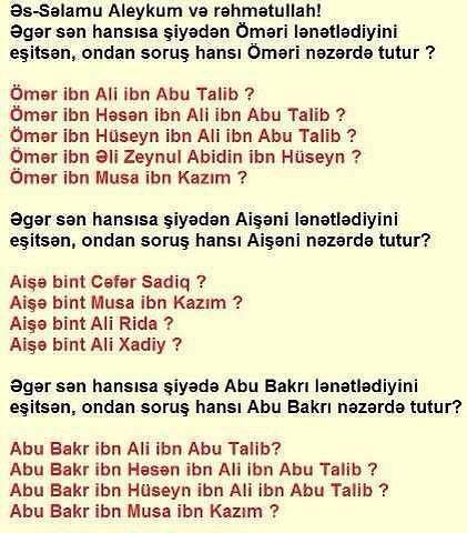 """Şeyx Mufid """"İrşad"""" kitabında Əli (r.a)-ın övladları"""