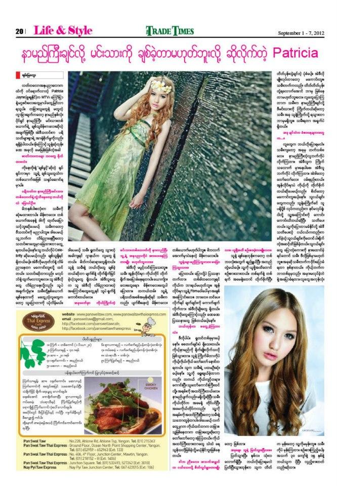 Celebrity Feminine Scrub Wash | Celebrity Sewins | Pages ...