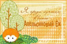 """ТОП-3 с АТС """"Этюды Снов. Зима"""""""