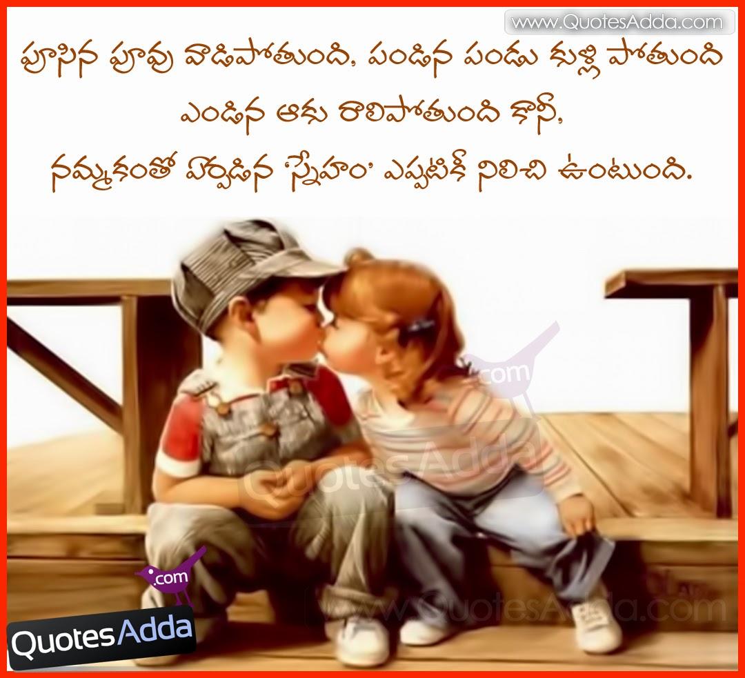 Telugu Nice Friendship Quotes Greetings | QuotesAdda.com ...