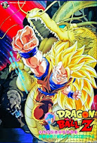 Dragon Ball Z: El ataque del dragón <br><span class='font12 dBlock'><i>(Doragon Bôru Z 13: Ryûken bakuhatsu!! Gokû ga yaraneba dare ga yaru (Dragon Ball: Wrath of the Dragon) )</i></span>