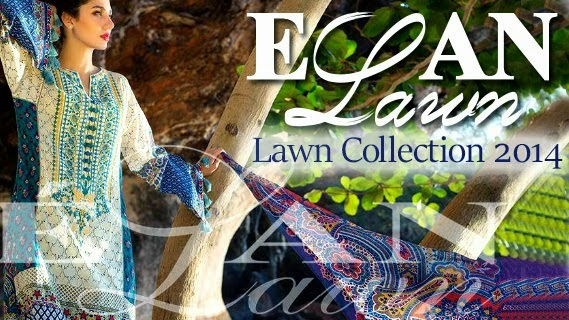 Elan Lawn 2014 catalogue