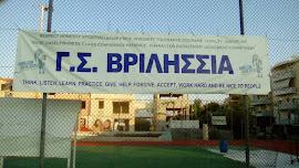 ΤΟΠΙΚΟ ΜΠΑΣΚΕΤ
