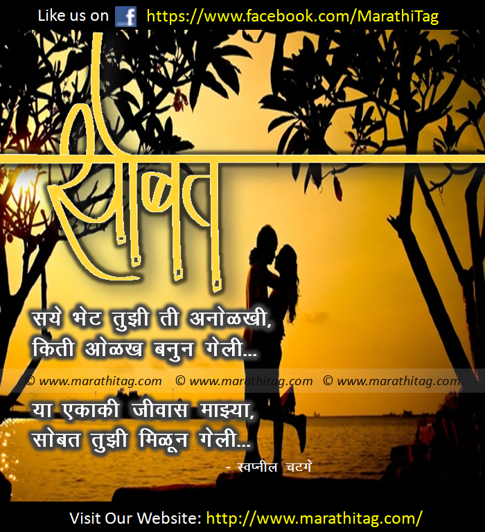 Related to Images, Pictures, Status, Sms, Shayari and quotes in Hindi