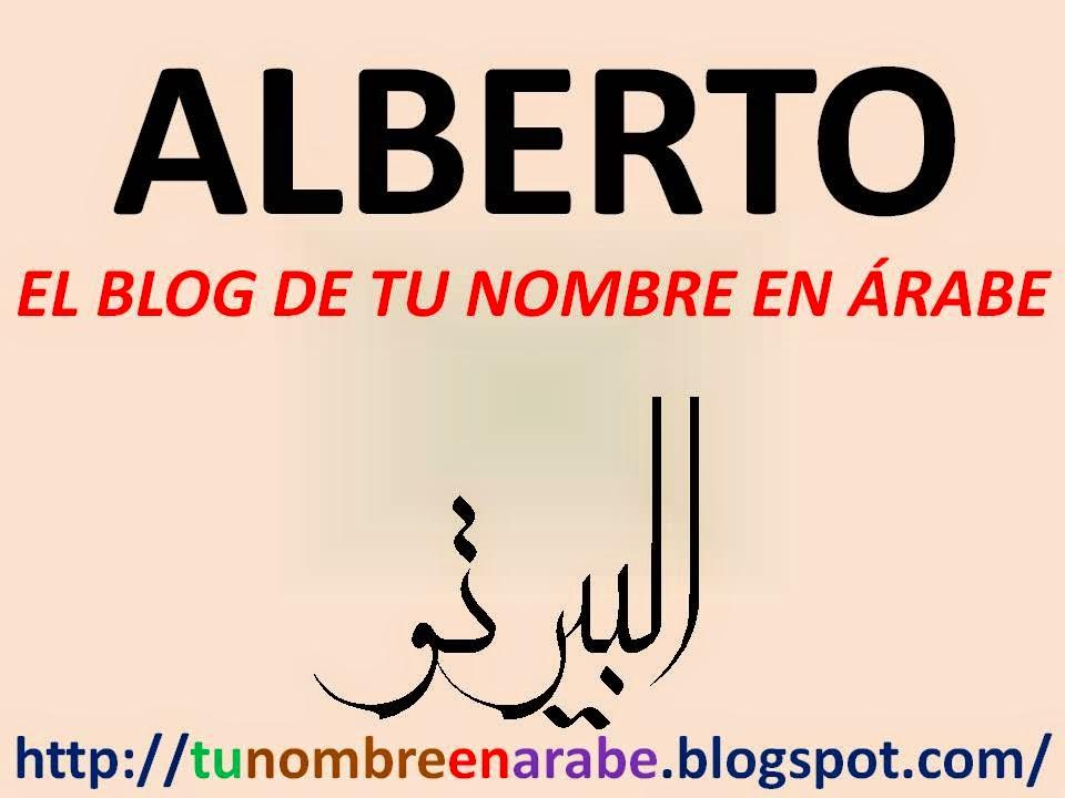 ALBERTO EN ARABE TATUAJE