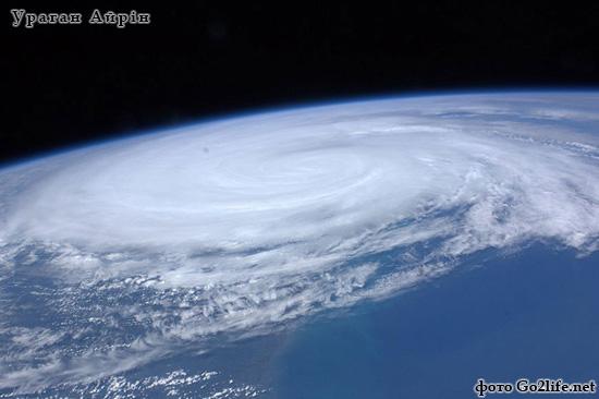 Ураган Айрін