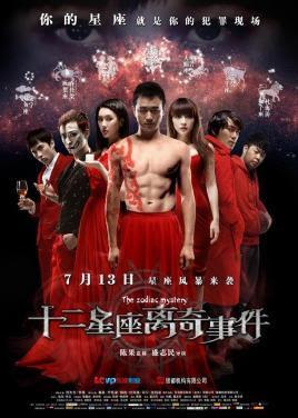 The Zodiac Mystery (2012)